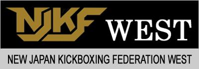 ニュージャパンキックボクシング連盟